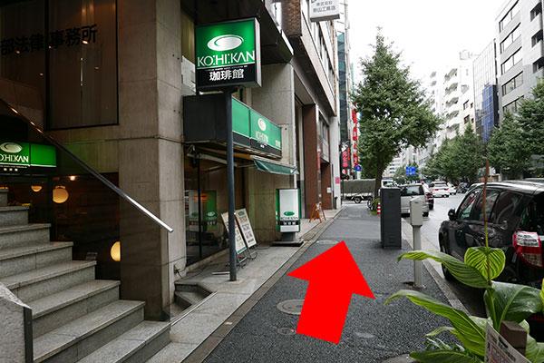マップ6(神田珈琲館前)