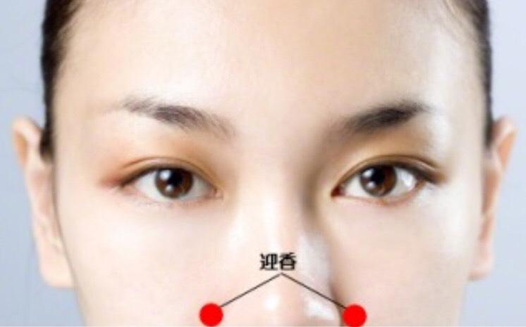 鼻のトラブルに効果的なツボ迎香