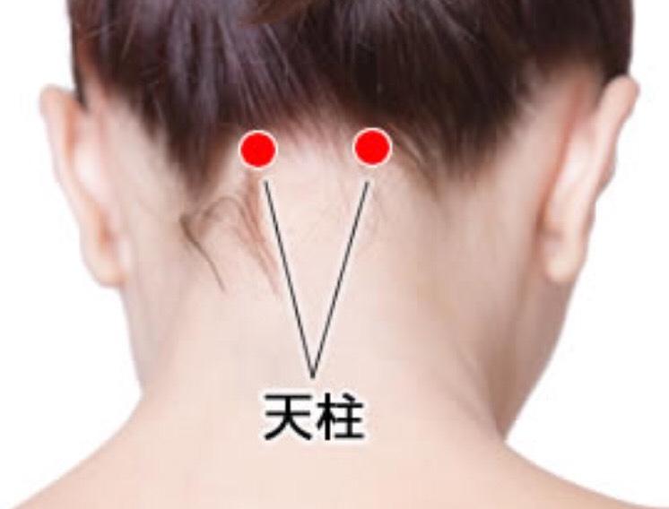 緊張型頭痛に効くツボ天柱
