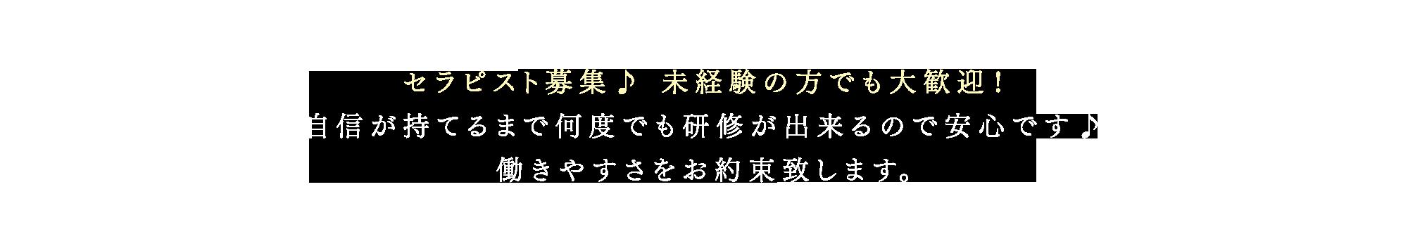メインビジュアル画像3