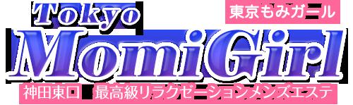 Tokyo Momi girl~東京もみガール~