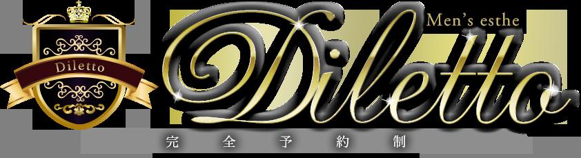 日本人セラピストによるおもてなしと心安らぐ施術で最高の癒しを心ゆくまでお楽しみください。