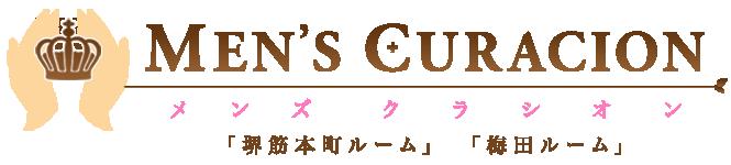 大阪堺筋本町から徒歩2分。各線梅田駅から徒歩7分。メンズクラシオンは容姿端麗な女性セラピストが男性を癒すメンズエステ店です。