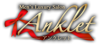 白金・麻布リラクゼーション・サロン「Anklet~アンクレット」は、日本人セラピストによる完全予約制の本格アロマ・リンパマッサージ専門店です。