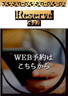 SP版サイト