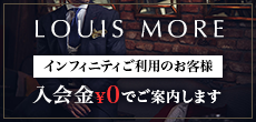 LOUIS MORE