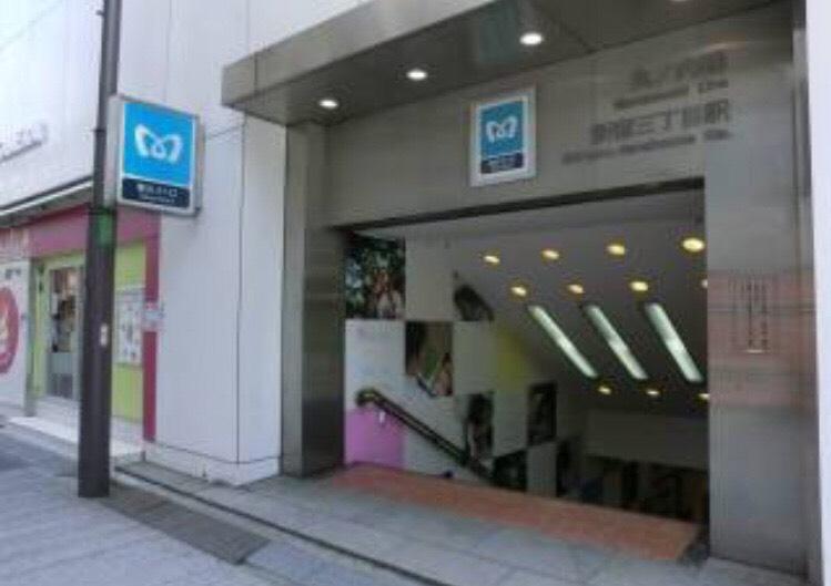 新宿三丁目駅〜新宿のメンズエステPARTIREまでの案内情報