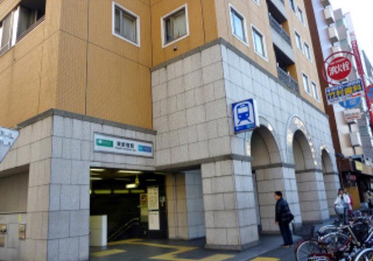 東新宿駅〜新宿のメンズエステPARTIREまでの案内情報