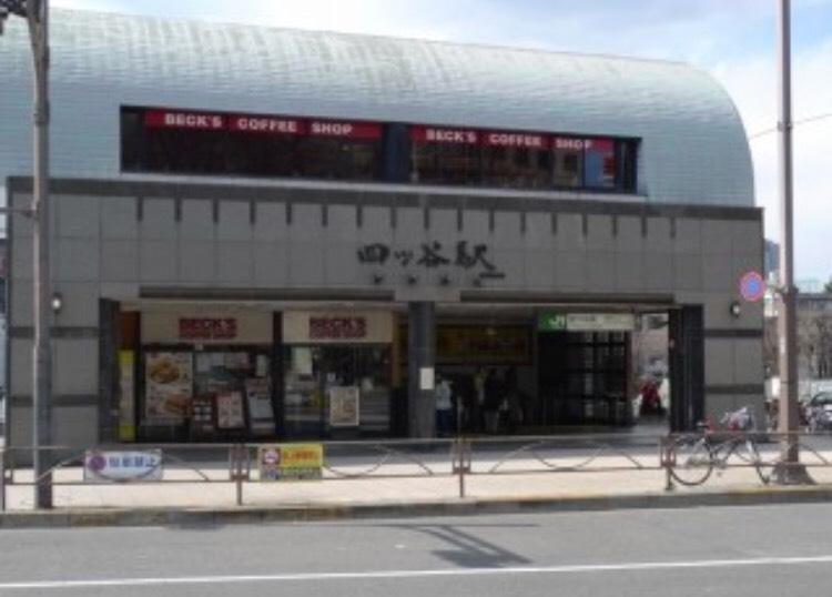 四ツ谷駅〜新宿のメンズエステPARTIREまでの案内情報