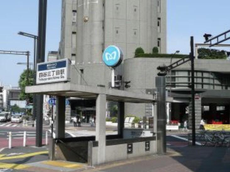四ツ谷三丁目駅〜新宿のメンズエステPARTIREまでの案内情報
