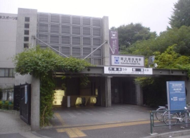 国立競技場駅〜新宿のメンズエステPARTIREまでの案内情報