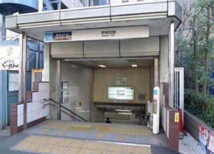早稲田駅〜新宿のメンズエステPARTIREまでの案内情報