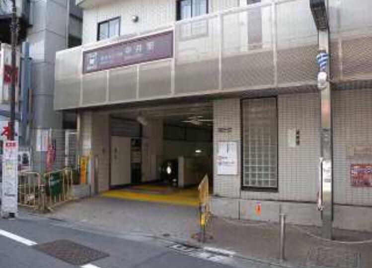 中井駅〜新宿のメンズエステPARTIREまでの案内情報