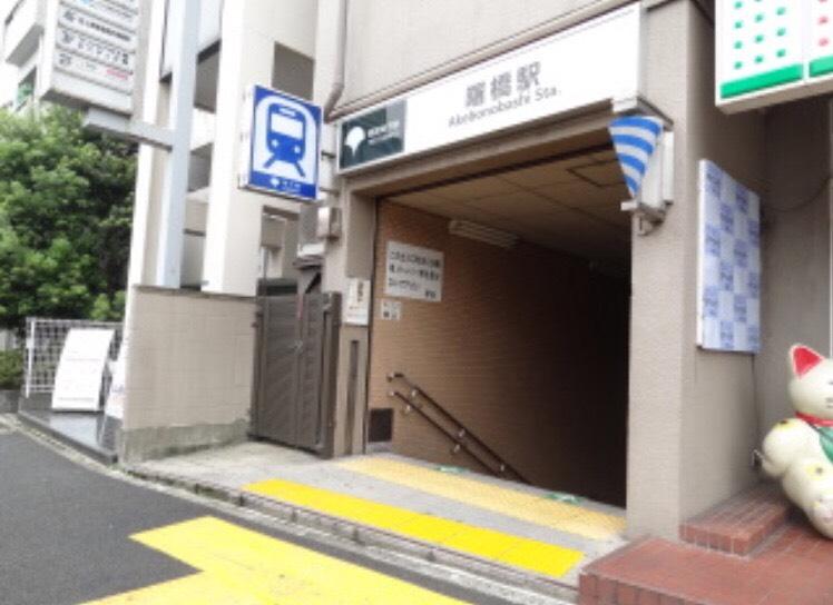 曙橋駅〜新宿のメンズエステPARTIREまでの案内情報