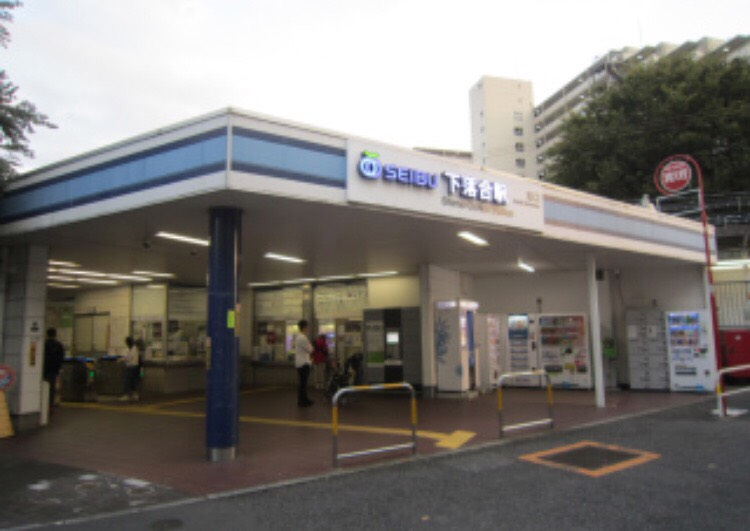 下落合駅〜新宿のメンズエステPARTIREまでの案内情報