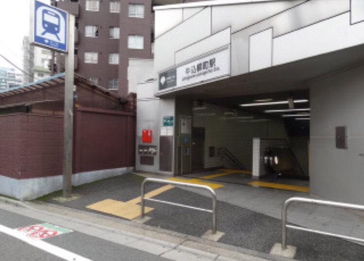 牛込柳町駅〜新宿のメンズエステPARTIREまでの案内情報