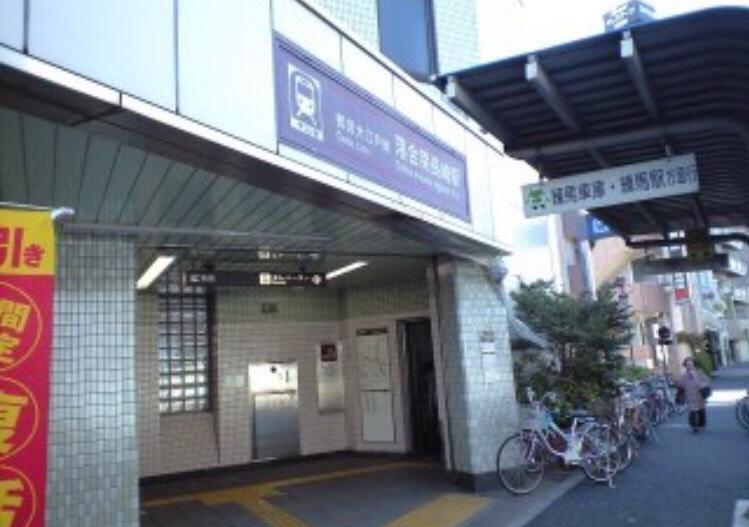 落合南長崎駅〜新宿のメンズエステPARTIREまでの案内情報