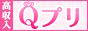 "<a href=""https://q-pri.com/shop_list/area/101/18"" target=""_blank""> <img src=""https://q-pri.com/img/banner/88x31.png"" width=""88"" height=""31"" alt=""横浜の風俗アルバイト""/> </a>"