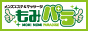東京 神奈川 埼玉 千葉 群馬 栃木 茨城(関東) 山梨のメンズエステ・風俗エステ・アジアンエステ・リラクゼーション&マッサージ情報