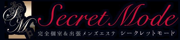 完全個室・出張池袋メンズエステ『Secret Mode〜シークレットモード』深夜でも承ります