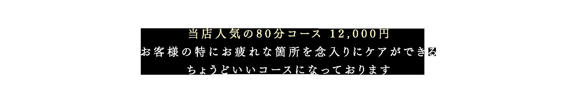 メインビジュアル画像2