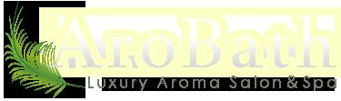 銀座・新橋プライベート・サロン「Aro Bath〜アロバス」は、日本人セラピストによる完全予約制の本格アロマ・リンパマッサージ専門店です。
