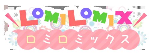 池袋メンズエステlomilomix~ロミロミックス~