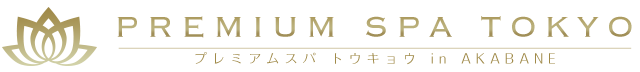 ホーム | 赤羽の高級メンズエステ、PREMIUM SPA〜プレミアムスパで、厳選された美人のALL日本人セラピストによるリラクゼーションマッサージを完全個室空間で。