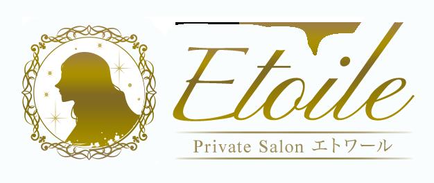 夜空に煌めく星のように 光り輝く女性達と過ごす極上の空間・・・ 博多【高級-Private Salon-  Etoile〜エトワール〜】