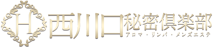 西川口秘密倶楽部