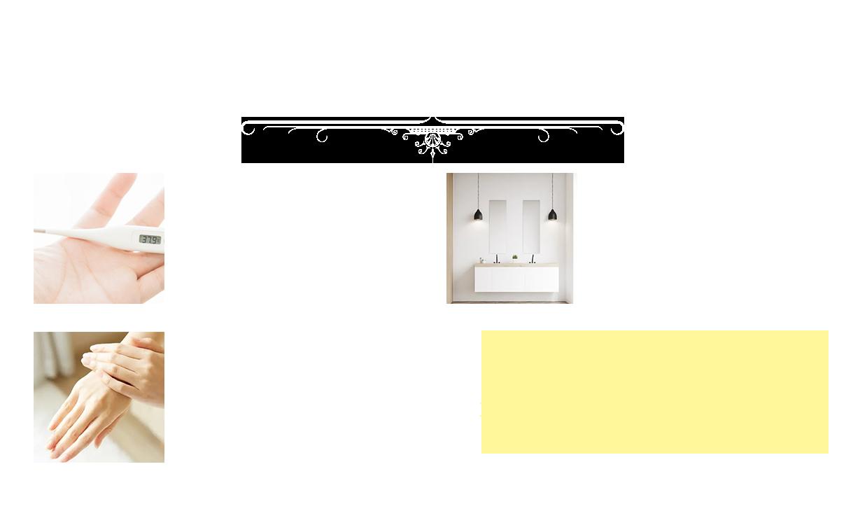 メインビジュアル画像5