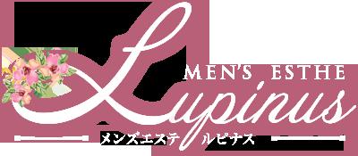 金沢メンズエステ『LUPINUS-ルピナス』