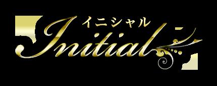 initial(イニシャル)
