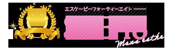 西船橋メンズエステ【SKB48】は西船橋駅近くのメンズエステです。厳選された可愛いセラピストと癒しのひと時をお過ごしください。