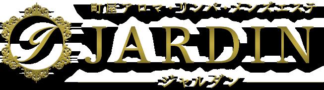 町屋メンズエステ【JARDIN〜ジャルダン】で20代〜40代の日本人セラピストによる丁寧なアロママッサージをお楽しみください。