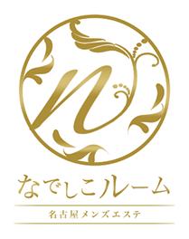 メンズエステ『なでしこルーム』が名古屋エリアにGRAND OPEN!