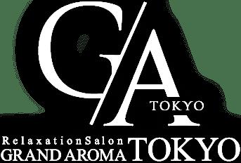 赤坂メンズエステ『GrandAroma東京〜グランドアロマ』