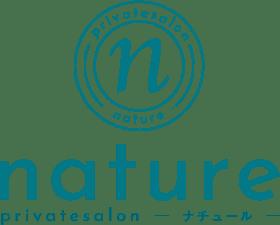 『nature-ナチュール』名古屋久屋・高岳プライベートサロン