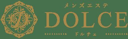 【公式】メンズエステ『DOLCE〜ドルチェ』 | トップ