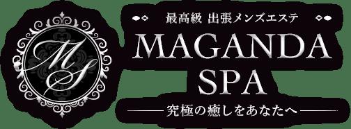 【都内出張メンズエステ】Maganda spa〜マガンダスパ 【公式】 | セラピスト一覧