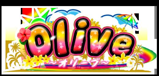 登戸の常夏泡洗体エステ・マッサージ『Olive~オリーブ』