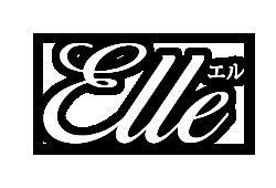 Elle -エル-