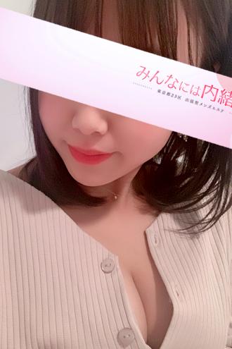 新垣 まみ